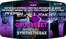 GROOVEJET&Syntheticsax
