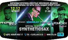 GROOVEJET & Syntheticsax