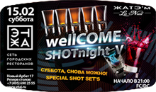wellCOME SHOTnight V